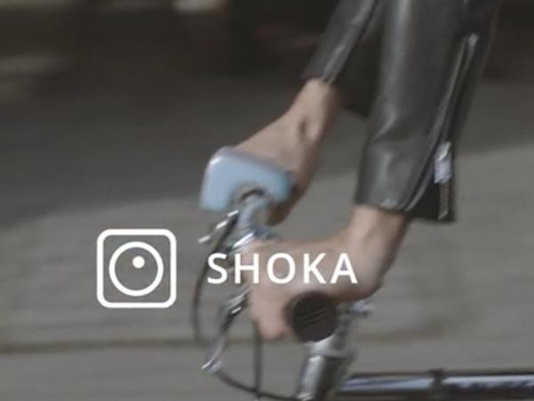 ShokaBell3