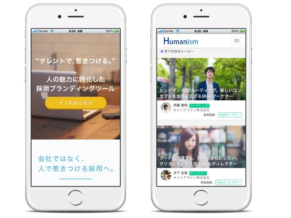 humanism_3
