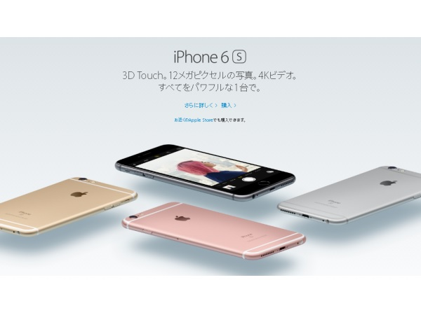iPhone2017-2