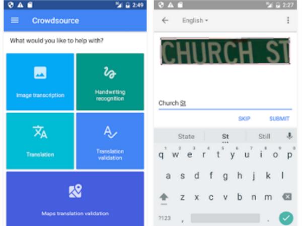 「Crowdsource」アプリの作業スクリーン