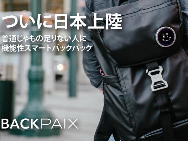 backpaix_1