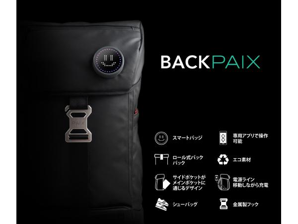 backpaix_2