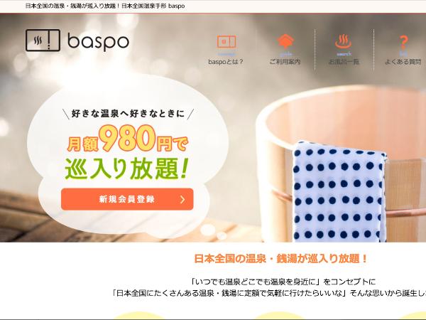 baspo_1