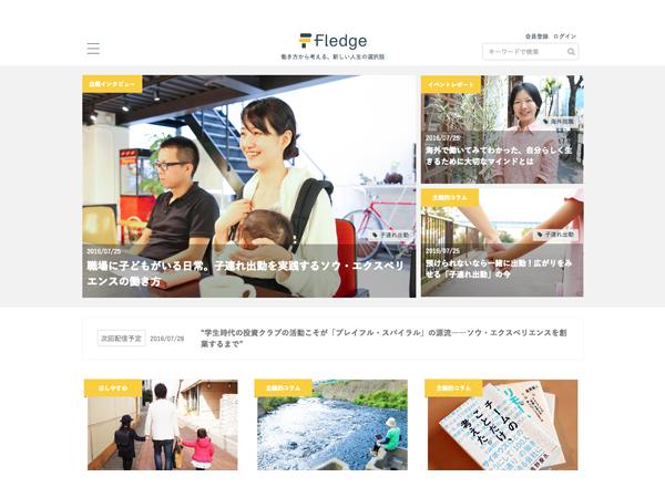 fledge_3