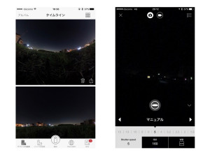 THETA Sアプリ マニュアル撮影