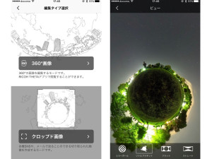 THETA +アプリ画面
