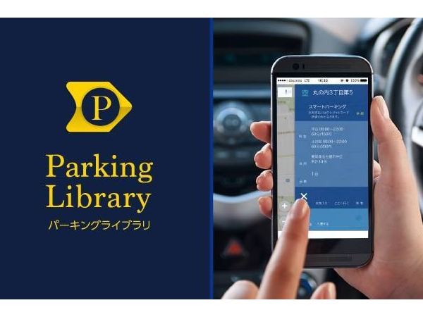 parkinglibrary_2