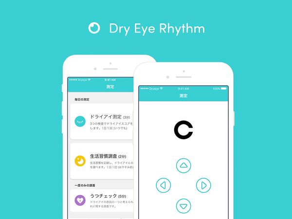 dryeyerythm_1