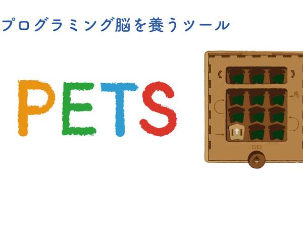 pets_5