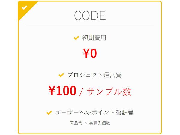 code_3