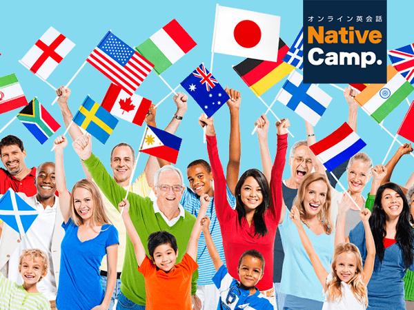 native_1