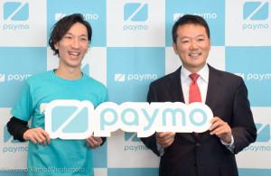 paymo-1-3