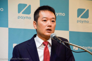 paymo-1