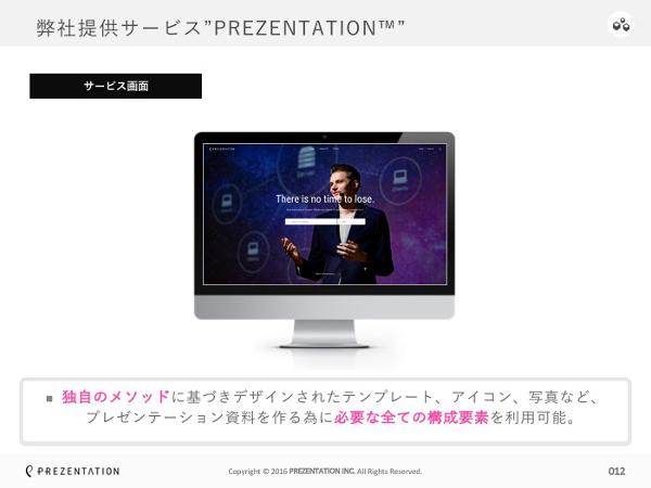 prezen_new_1