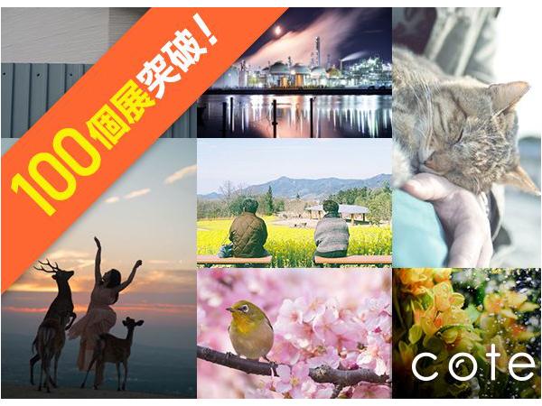 coten_3