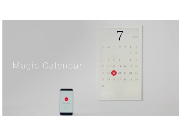magiccalender_new_1