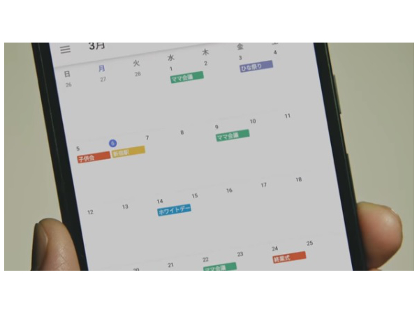 magiccalender_new_2