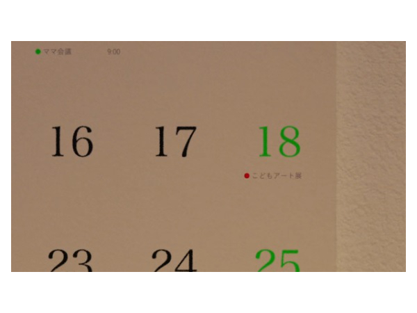 magiccalender_new_3
