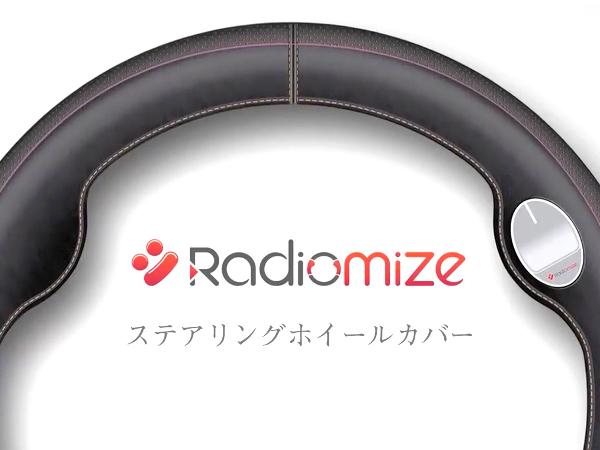 radiomize_1