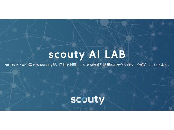 scouty_4